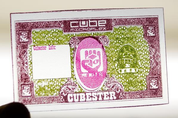 new Cube membership card